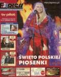 Express Bydgoski TV 2007